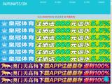 sunwhitewesties.com