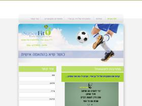 superfit.co.il