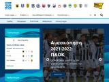 superleaguegreece.net