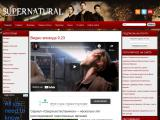 supernaturaltv.ru
