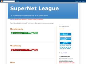 supernetleague.blogspot.com