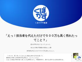 supporter.co.jp