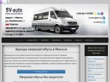 sv-auto.by