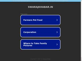 swarajkhabar.in