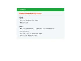 swingindevils.com