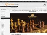 swiss-time.com.ua