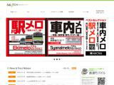 switching.co.jp