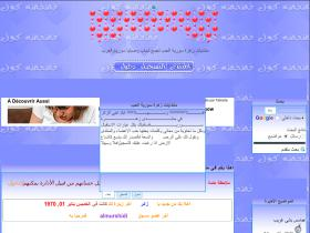 syria-love7.syriaforums.net