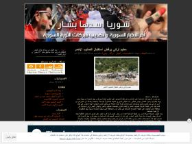 syria4u.wordpress.com