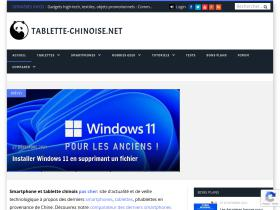 tablette-chinoise.net