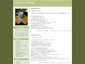 taicyou.synapse-blog.jp