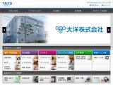 taiyogroup.co.jp