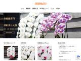 takeda-orchid.com
