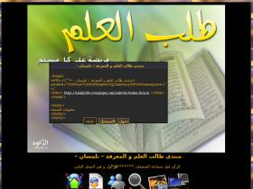 talab3lm.nicetopic.net