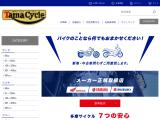 tamacycle.co.jp