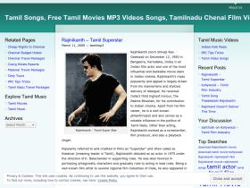 tamilmp3.wordpress.com