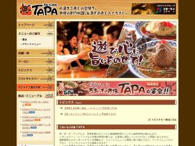 tapa.colowide.co.jp