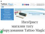 tattoomagic.com.ua