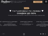 tattooz.ru