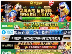 taximania.net