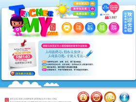 teachermy.com.my