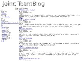 teamblog.joinc.co.kr