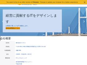 techneco.co.jp