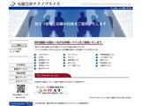technoprise.co.jp