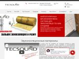 tecsound.com.ua