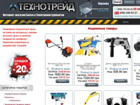tehtrade.com.ua