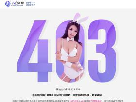 teklinepublishing.com