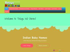 telugukidstories.com