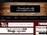 tenderloins-blog.com