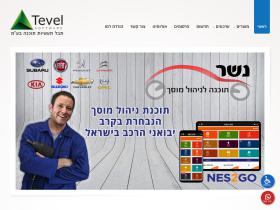 tevelsoft.co.il