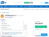 textilegroup.ru