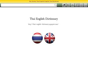 thai-english-dictionary.appspot.com