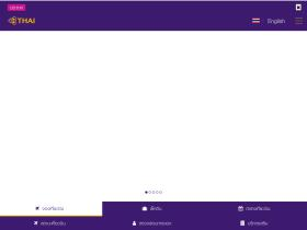 thaiairways.co.th