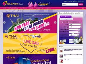 thaiairwaysticket.com
