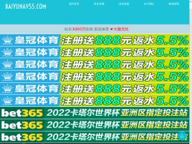 thaigreenpages.com
