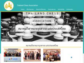 thailandchess.or.th