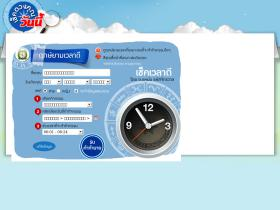 thailife.horoworld.com