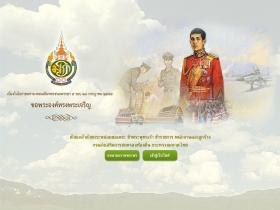 thailocaladmin.go.th