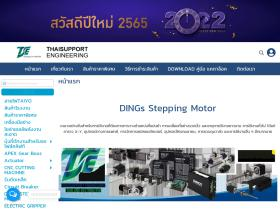 thaisupport.co.th