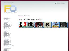 the-archers-time-travel.fo-games.ru