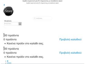 the-istore.gr