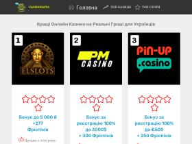 the-simpsons.org.ua