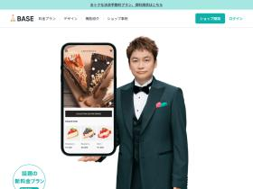 thebase.in Analytics Stats