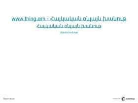thebookmarks.net