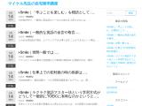 thechikmagalurtourism.com