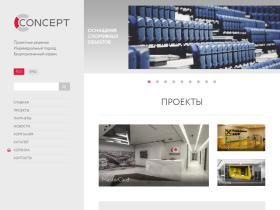 theconcept.ru